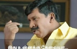 Vadivelu Super Hit Comedy