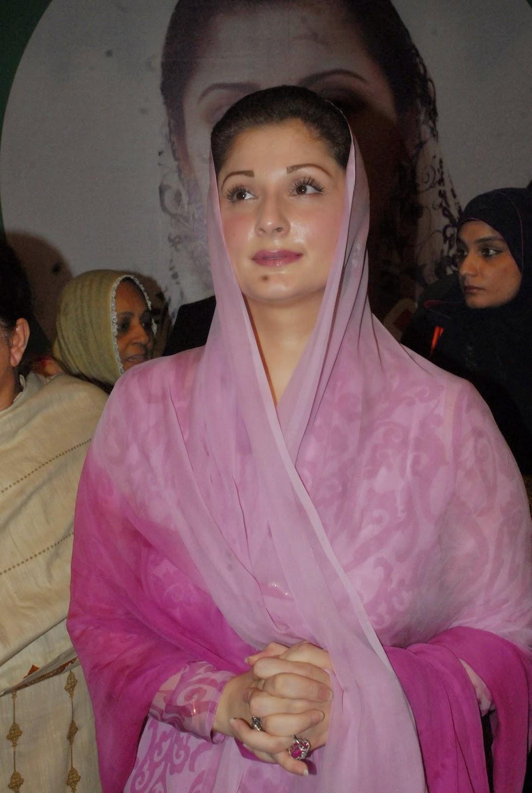 Politician Maryam Nawaz Sharif HD Photos