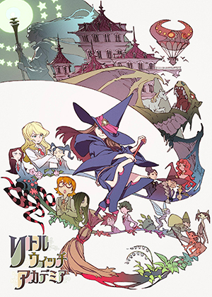 Little Witch Academia [01/01] [HDL] 140MB [Sub Español] [MEGA]