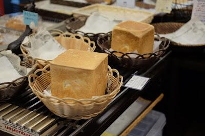 玄米粉パン専門店 ORiZA+パン食堂 キューブ食パン