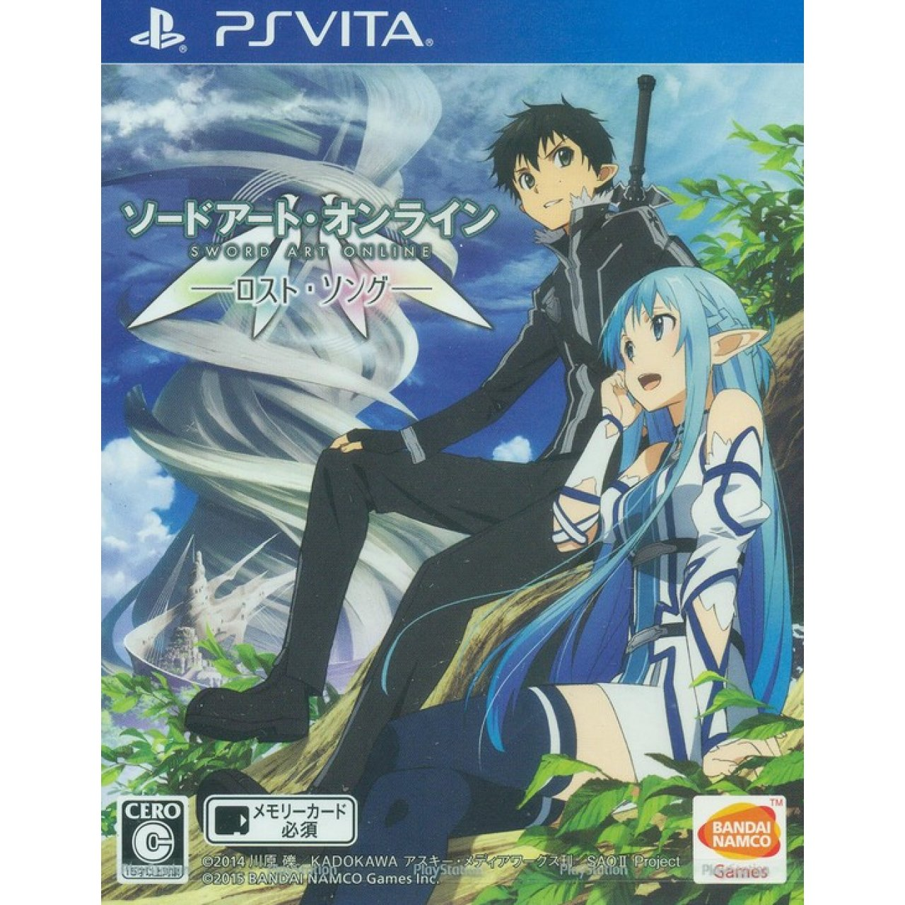 The 3rd title in the Sword Art Online series of games following Infinity  Moment and Hollow Fragment, this time it is set in the game Alfheim Online ( ALO) ...