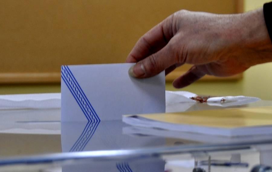 Κοινή Ανακοίνωση-Καταγγελία για τις Εκλογές Ο.Ε.Ε.