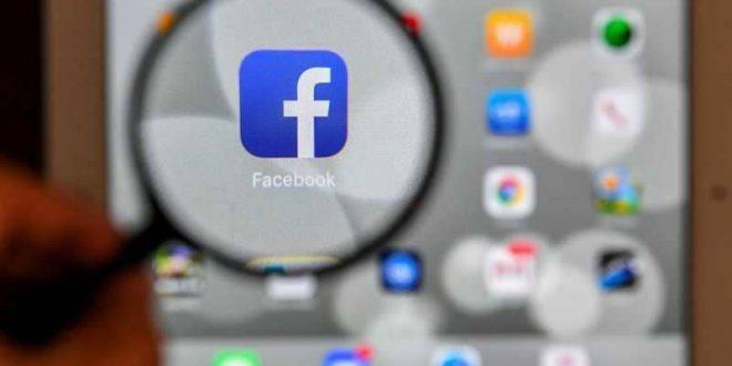 تنامي في الجرائم المتعلقه بالفيس بوك في الجزائر