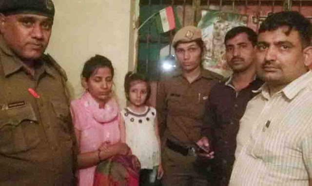 Missing Person Cell Faridabad found 4 people to find their family