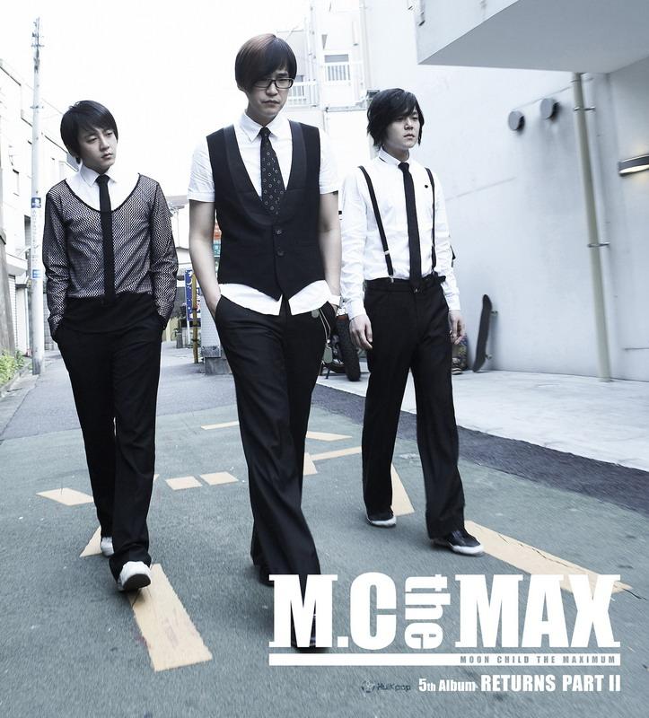 M.C THE MAX – Vol.5 RETURNS Part 2 (FLAC)