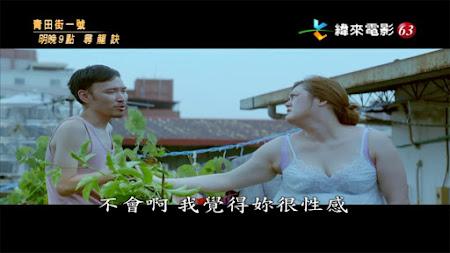 Frekuensi siaran Videoland Cinema TV di satelit ST 2 Terbaru