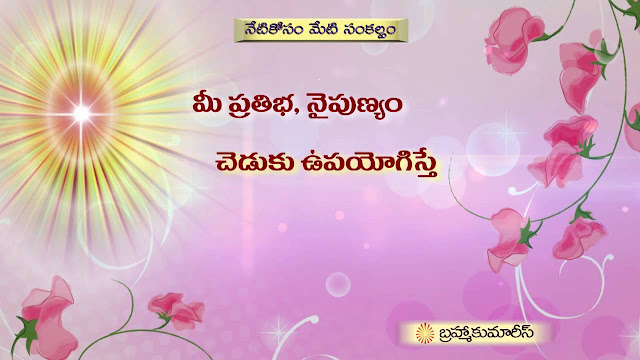 Vardan Cards Telugu