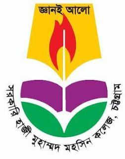 Mohsin college logo