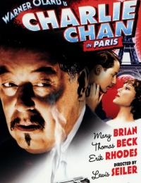 Charlie Chan in Paris   Bmovies