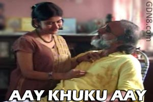 Aay Khuku Aay - Hemanta Mukherjee & Sravanti Mazumder