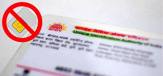 Final Deadline! Every Mobile No. Should Be Linked With Aadhaar By 26 Feb 2018!