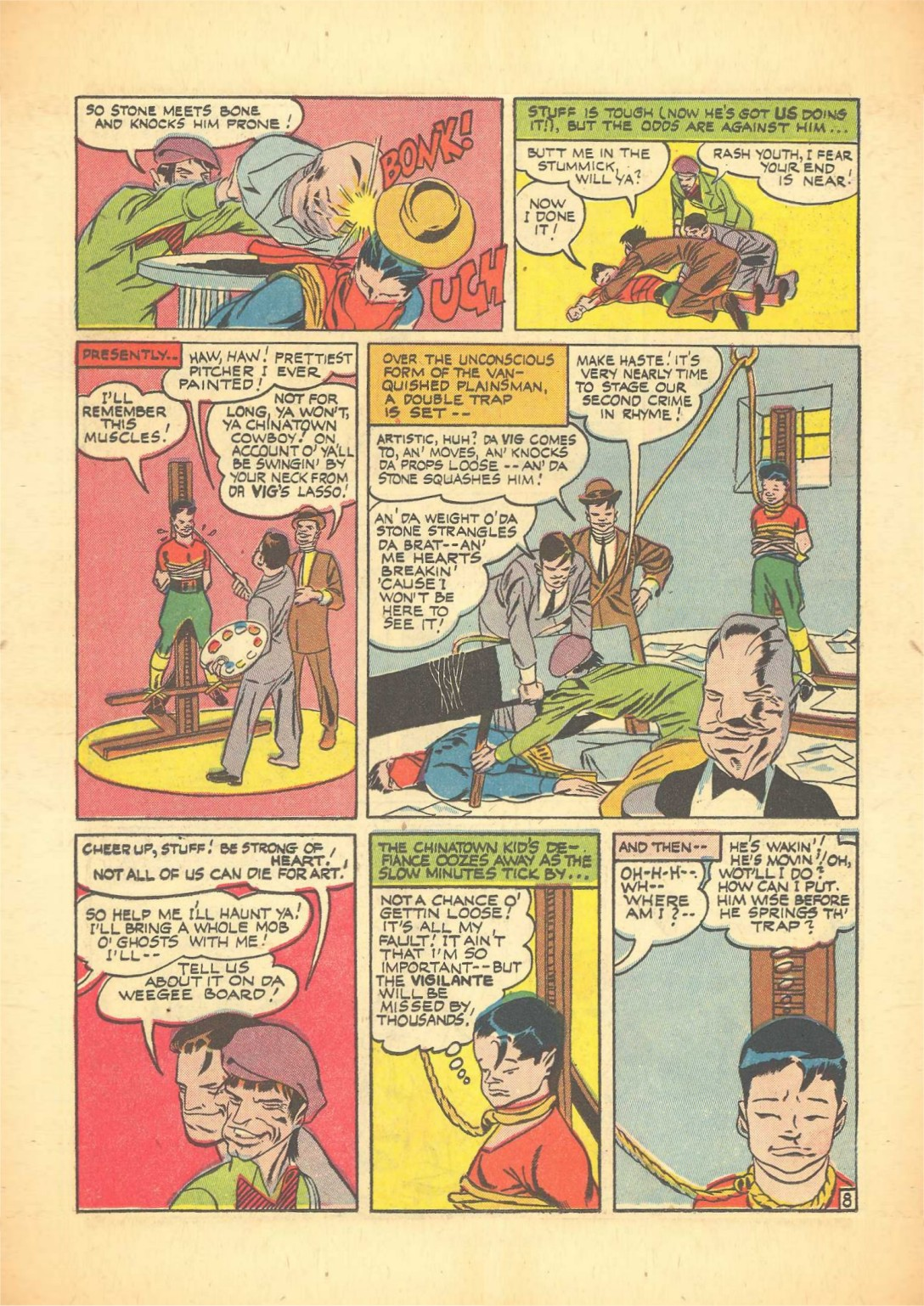 Action Comics (1938) 65 Page 23