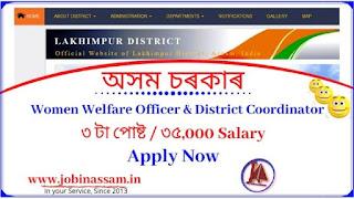 Deputy Commissioner, Lakhimpur