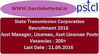State Transmission Corporation Recruitment 2016