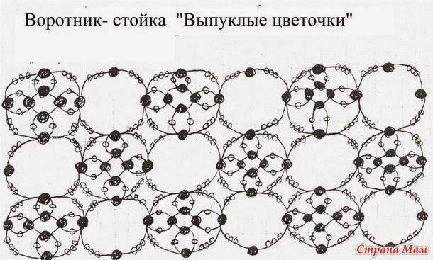 """Колье """"Выпуклые цветочки"""" схема"""