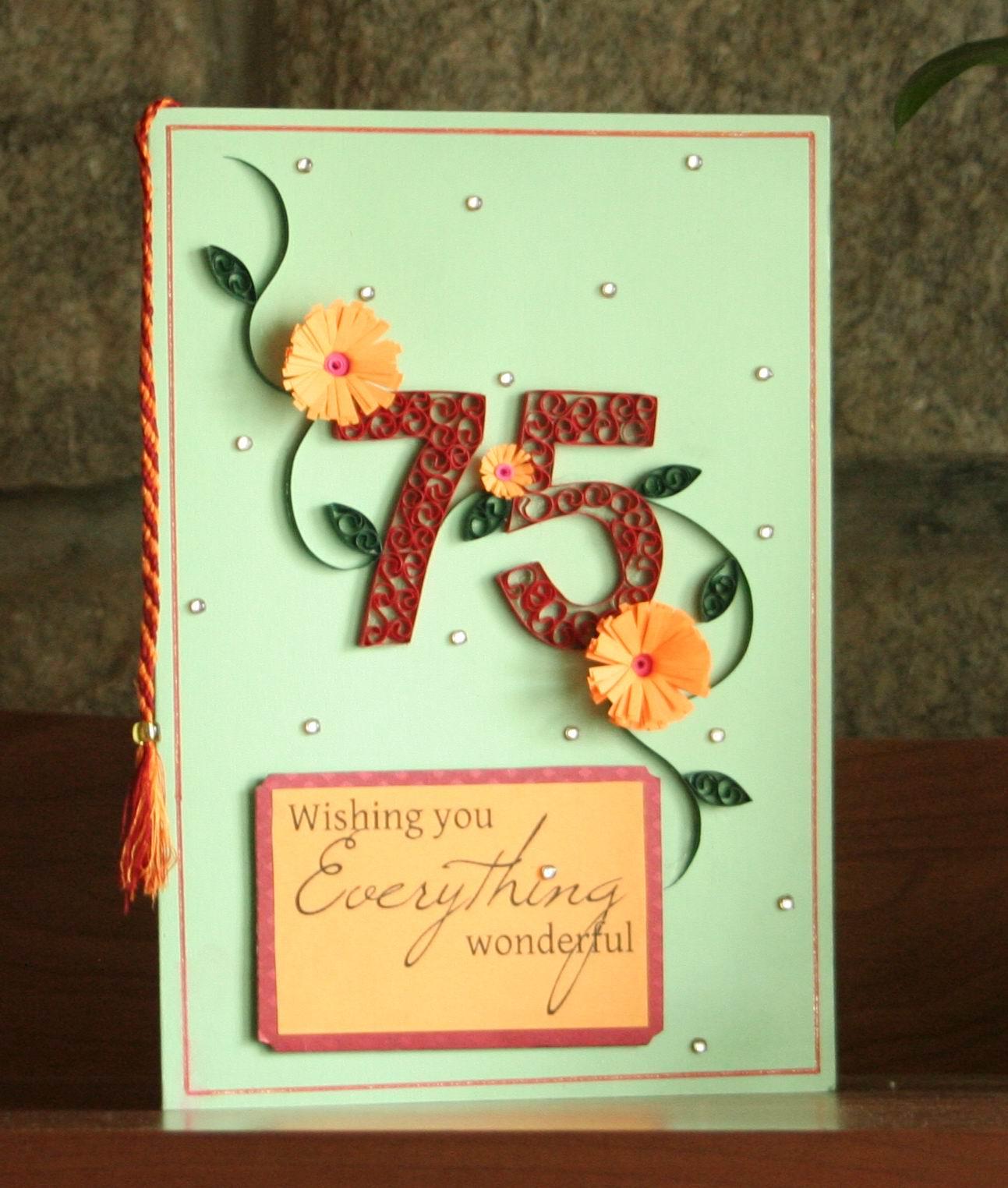 My Handmade Cards 75th Birthday