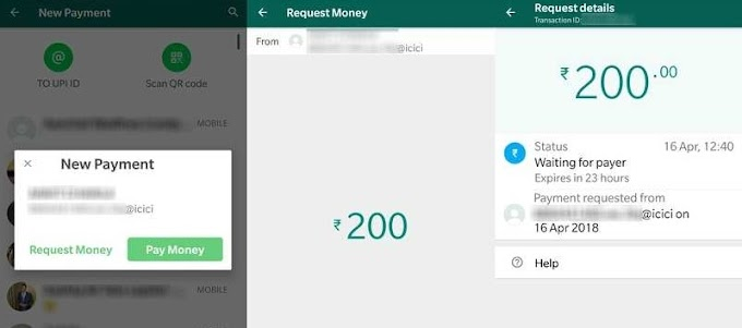 अब आप किसी से भी मांग सकते हैं पैसे  : Whatsapp New Update