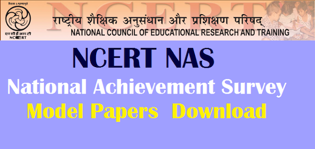 educational research papers ncert Ncert recruitment ncert recruitment 2017: national council of educational research and training has circulated a recruitment advertiseme.