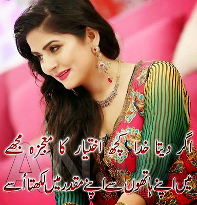 Romantic Poetry | Romantic Poetry Images | Poetry Wallpapers | Urdu Poetry World,Urdu Poetry 2 Lines,Poetry In Urdu Sad With Friends,Sad Poetry In Urdu 2 Lines,Sad Poetry Images In 2 Lines,