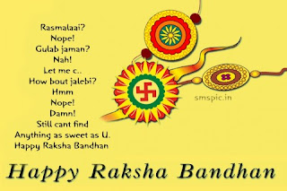 beautiful rakhi images for sister