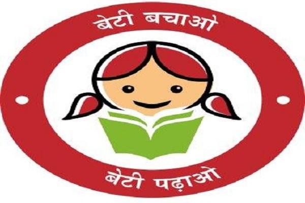 भिवानी में बेटी बचाओ-बेटी पढ़ाओ अभियान को उपयुक्त ने दी तीव्र गति