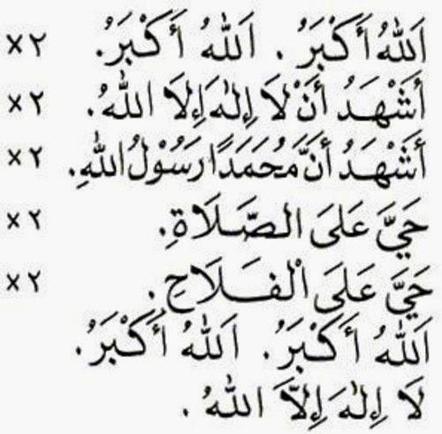 Adzan merupakan panggilan atau seruan bagi umat Islam untuk memberitahu masuknya salat fa Bacaan Adzan dan Artinya