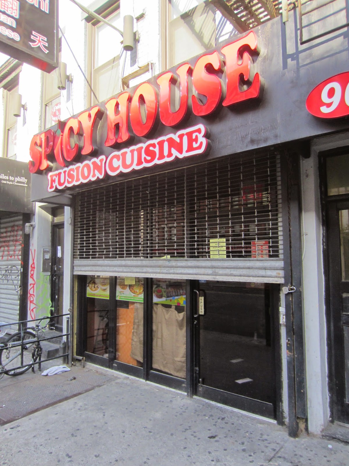 EV Grieve: Spicy House is now Young Chow III on 3rd Avenue