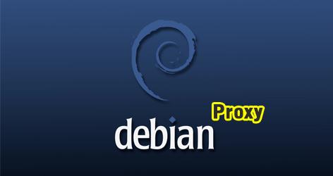 Tutorial Instal dan Konfigurasi Proxy Server di Debian