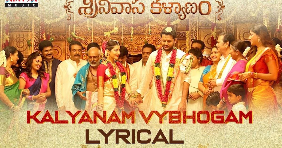 Kalyanam Vybhogam Telugu Song Lyrics - Srinivasa Kalyanam