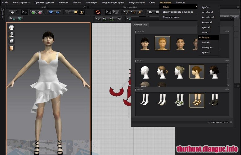Download Marvelous Designer 8 Enterprise 4.2.295.38995 Full Crack, phần mềm đồ hoạ động 3D, Marvelous Designer 8 Enterprise, Marvelous Designer 8 Enterprise free download, Marvelous Designer 8 Enterprise full key