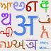 GOOGLE INPUT TOOLS OFFLINE INSTALLER FOR DIFFERENT LANGUAGES