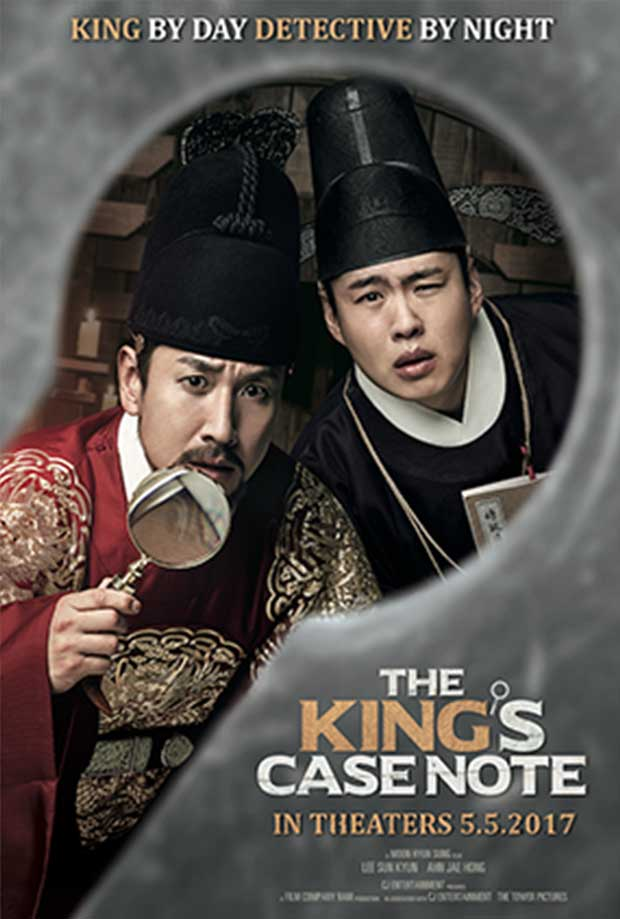 The King's Case Note [Sub: Eng]