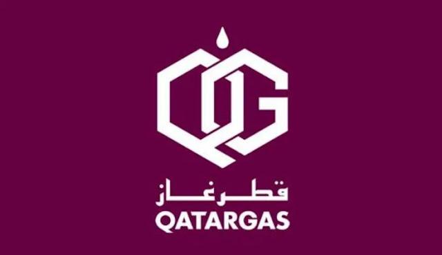 وظائف شاغره فى شركة غاز قطرية لعام 2019