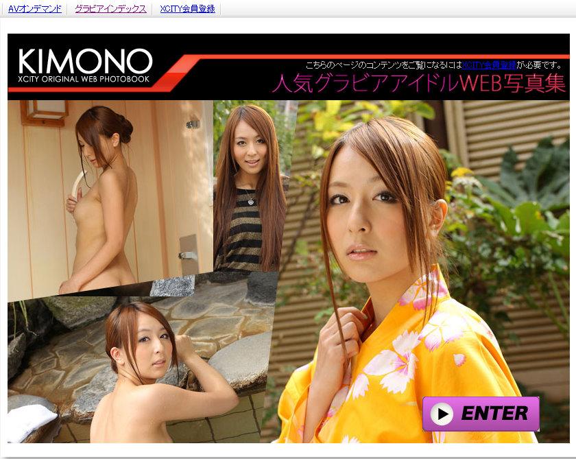 DrqCitn KIMONO 032 Jessica Kizaki 05020
