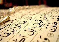 Kur'an-ı Kerim Sureleri 78 inci Ayetler Ayetleri Meali 78. Ayet Oku