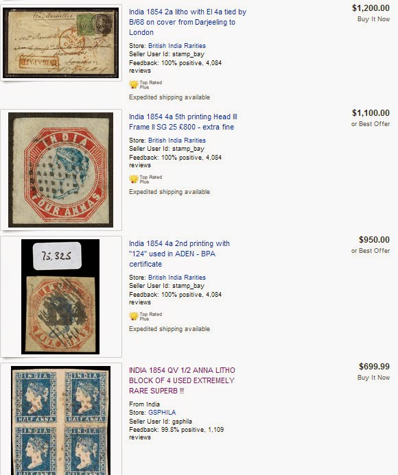 Rare Indian Stamps Ebay