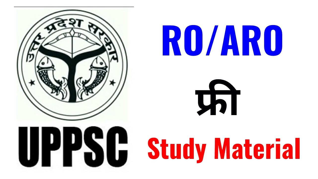 Uppsc Ro Aro Review Officer Samiksha Adhikari Study Material Free