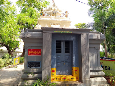 Veerabhadra Swamy Temple in Amaravathi