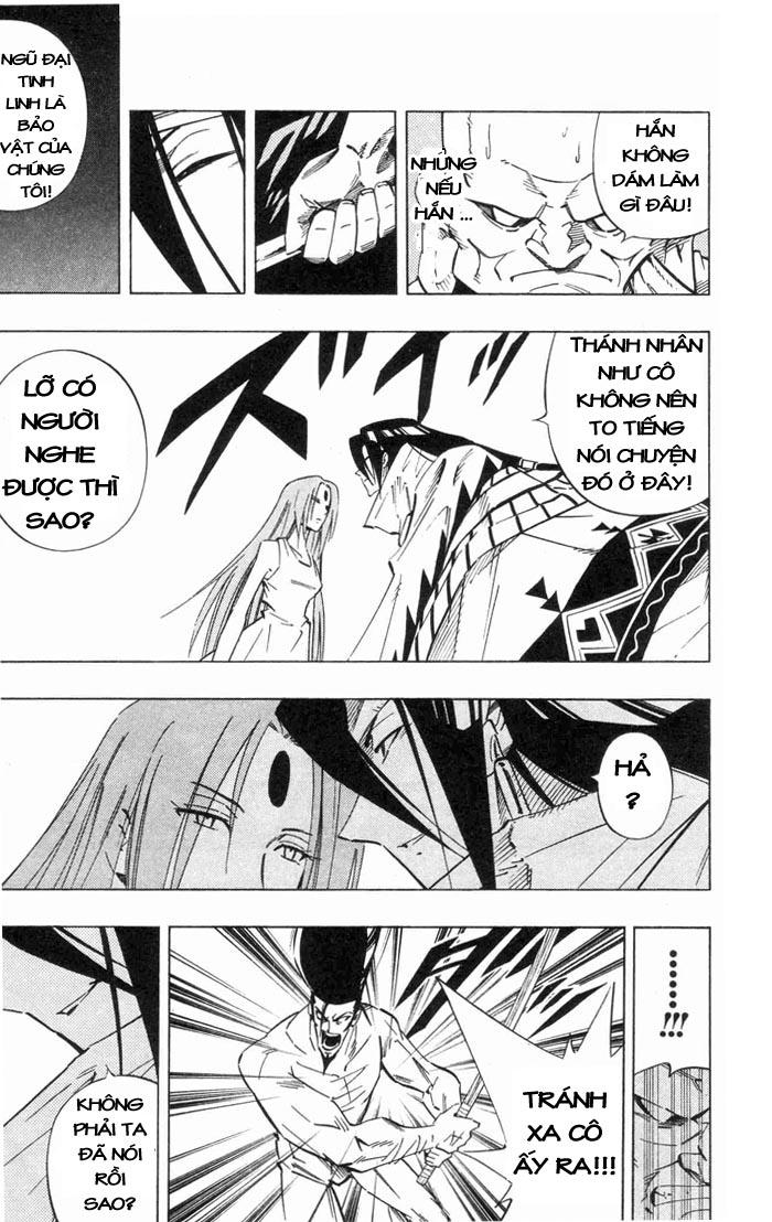 Shaman King [Vua pháp thuật] chap 238 trang 5