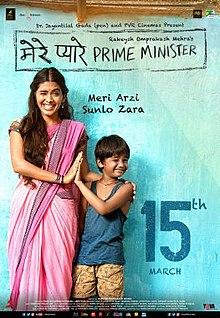 Download Mere Pyare Prime Minister Full Movie In Full HD