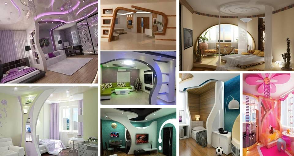 Dwell of decor 20 amazing decoration divider partition gypsum walls - Partion decoration ideas ...
