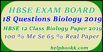 HBSE 12 Class Biology Paper 2019