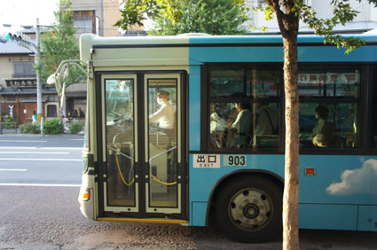 Kyoto City Bus 12 near Kinkakuji Temple, Japan