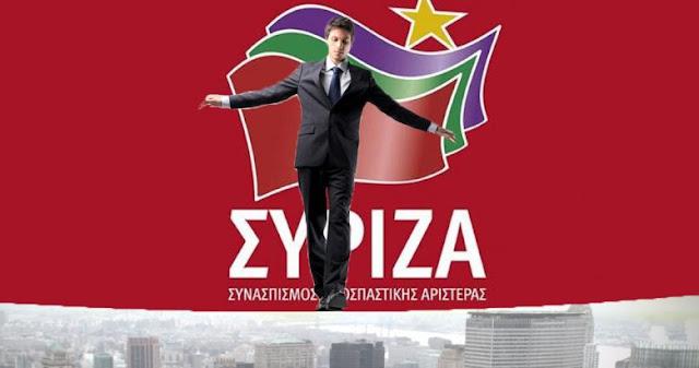 Συρρικνώνεται, αλλά δεν καταρρέει ο ΣΥΡΙΖΑ