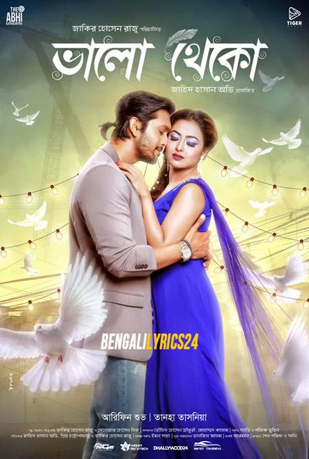 Bhalo Theko , Movie, All Songs, Lyrics, Videos
