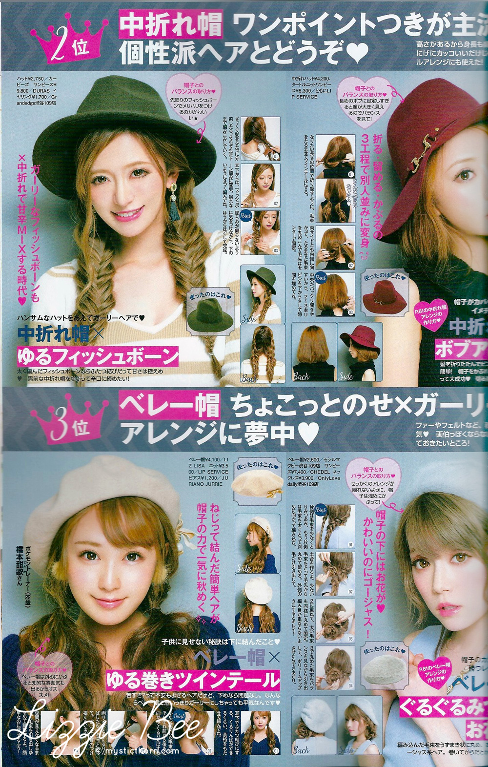 winter, hairstyle, gyaru