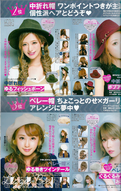 winter, hairstyle, gyaru