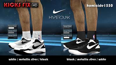 best website 87d6f 0cdd5 Jordan Fly Wade 2 NBA 2K12 Shoes Patch