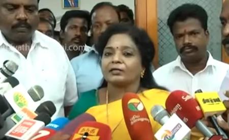 Tamizhisai Press Meet – Vijay's Mersal GST dialogue issue