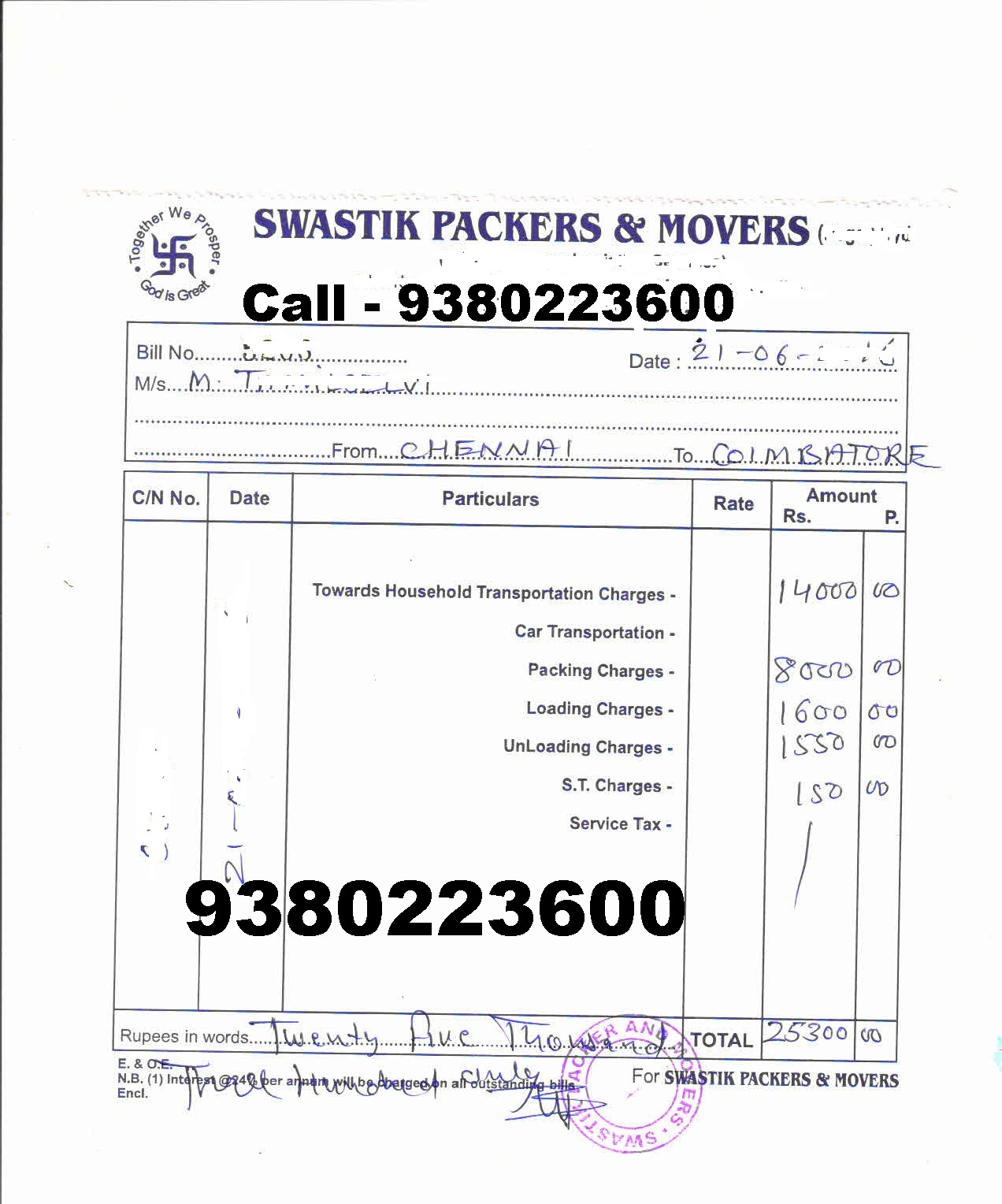 claim bill packers and movers bill in chennai hyderabad bangalore pune
